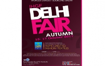 IHGF- Delhi Fair from 12-16 October 2017