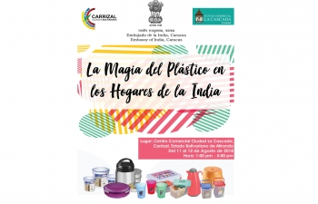 Commercial Exhibition: The Magic of Plastic in Indian Household