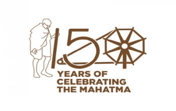 CELEBRATION OF MAHATMA GANDHI BIRTH ANNIVERSARY