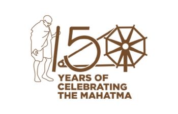 Online Quiz on the Celebration of the 150th Birth Anniversary of Mahatma Gandhi