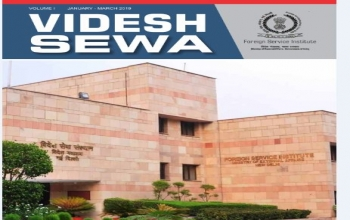 Foreign Service Institute Quarterly newsletter Videsh Sewa