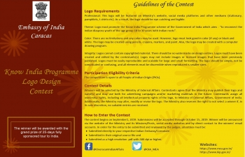 Logo Design Contest for Know India Programme (KIP)