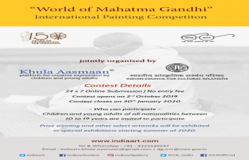 Gandhi@150 International Painting Competition