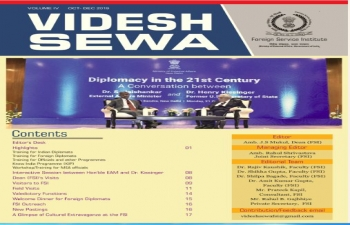 VIDESH SEWA Newsletter of Foreign Service Institute