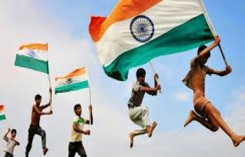 74th Independence Day online quiz